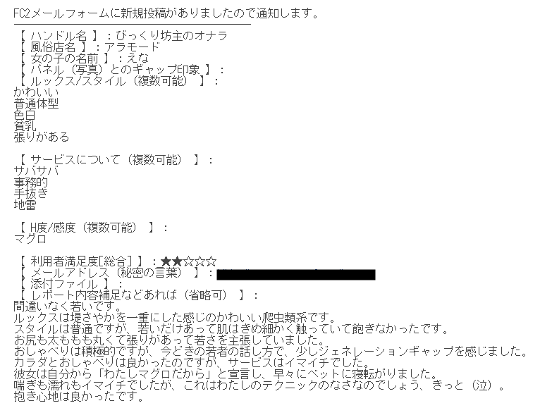 20190627004248782.png