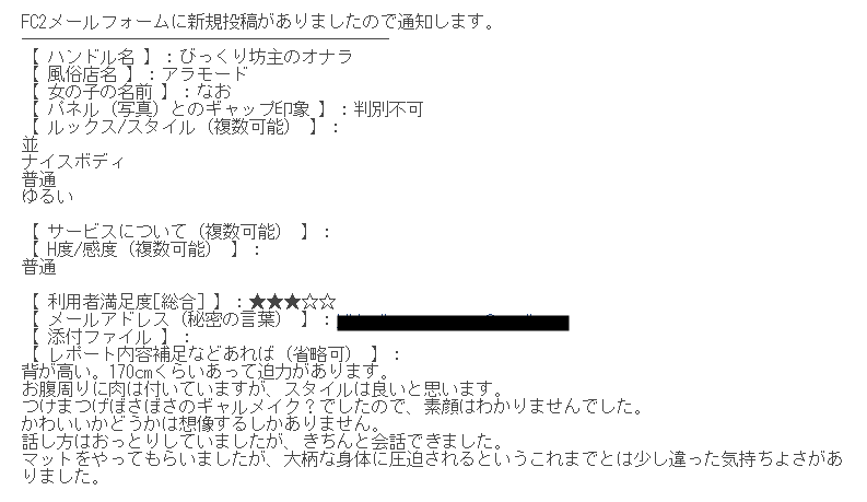 20190627004249754.png