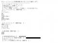秘書コレクションレナ口コミ