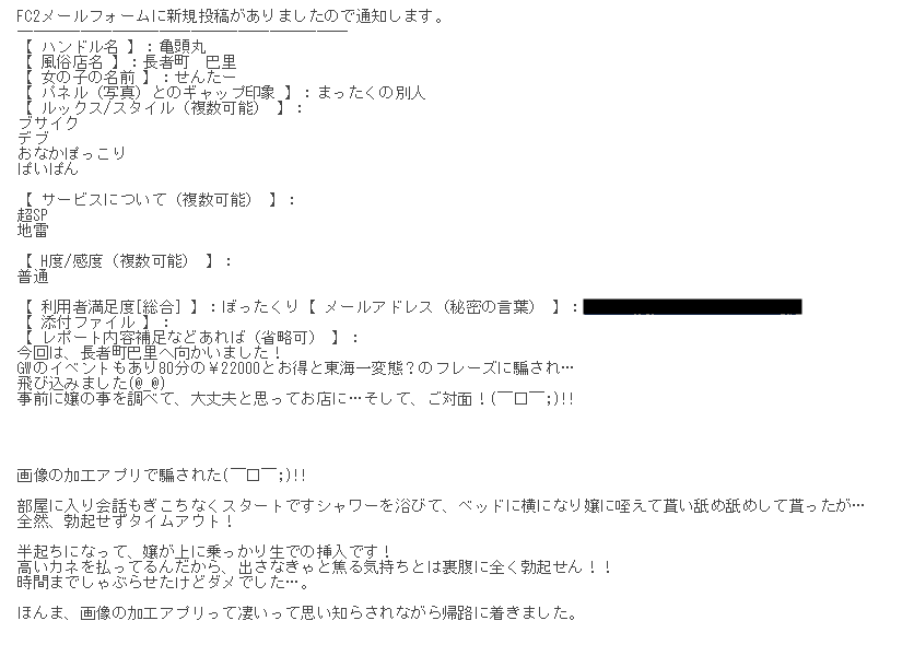 201907030619293b3.png