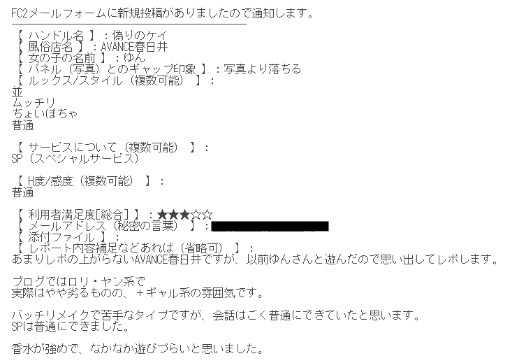20190706184025952.png