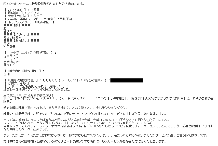 20190718121123cb6.png