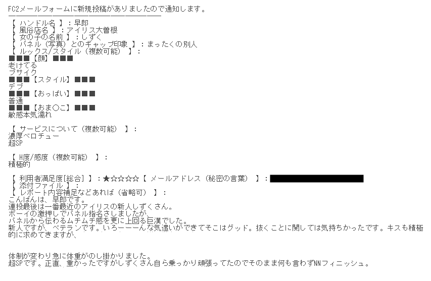 20190720222835a27.png