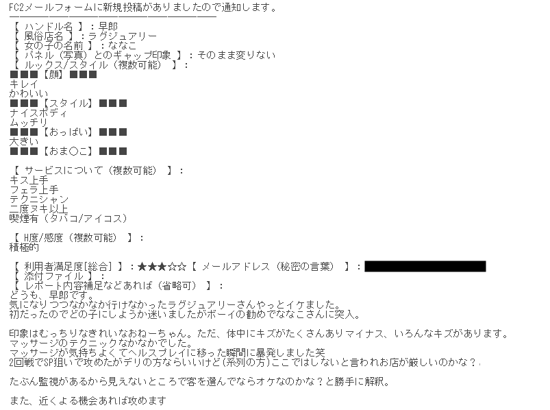 201907202246442a9.png