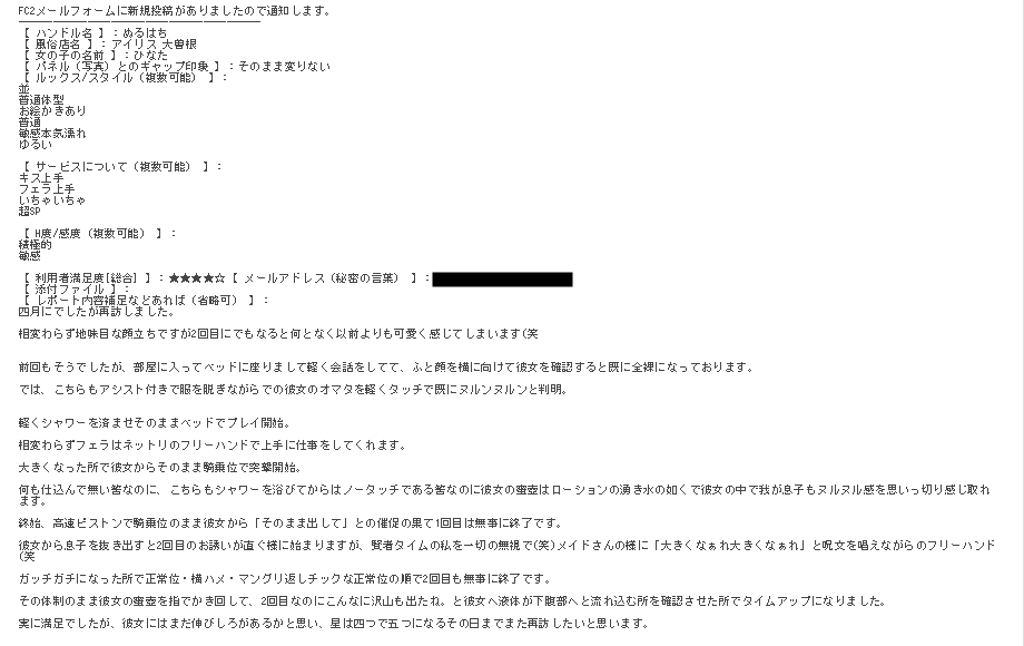 20190726232052f72.png