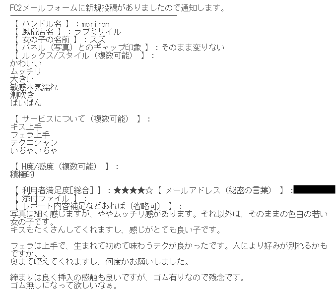 20190730061217f95.png