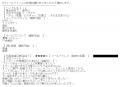 JJクラブ新栄サクラ口コミ2