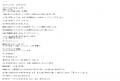 美スタイル〇〇〇口コミ1-2