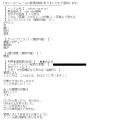 でりどす岡崎なぎさ口コミ4-1