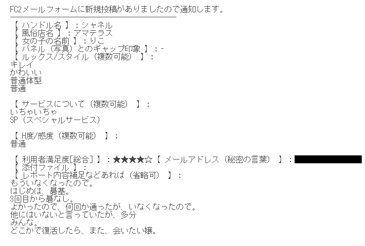 20190805062316990.png