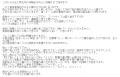 奥様鉄道69東海みさよ口コミ1-2