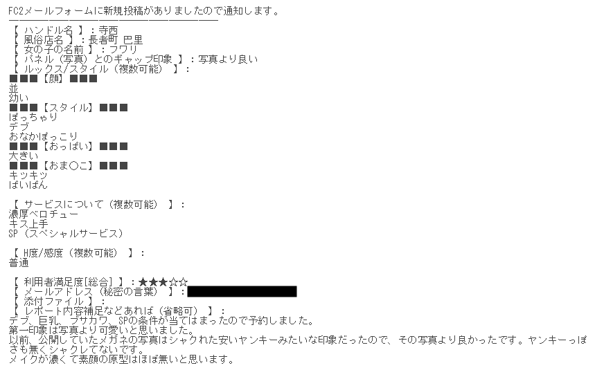 201908060727126f3.png