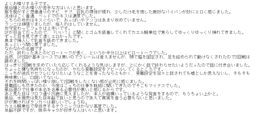 20190806072713a21.png