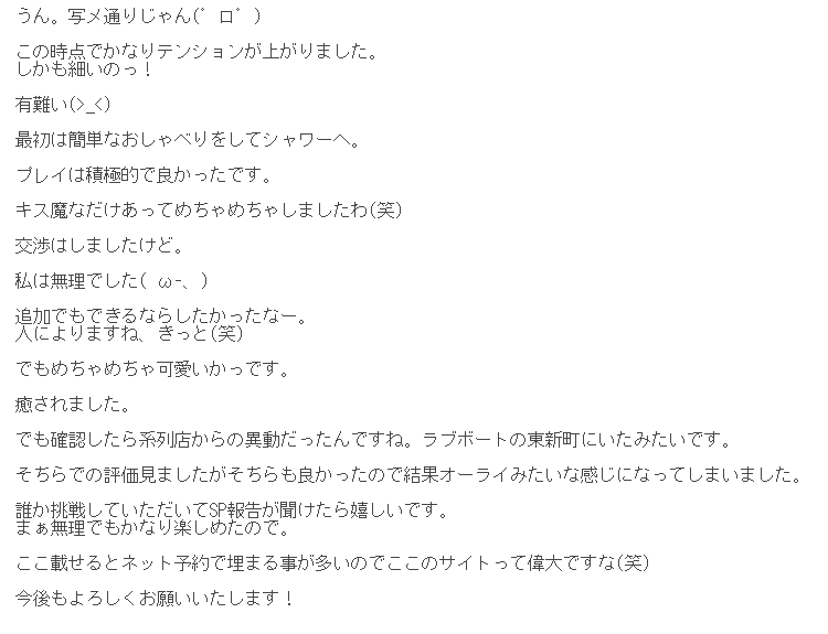20190809070653f92.png