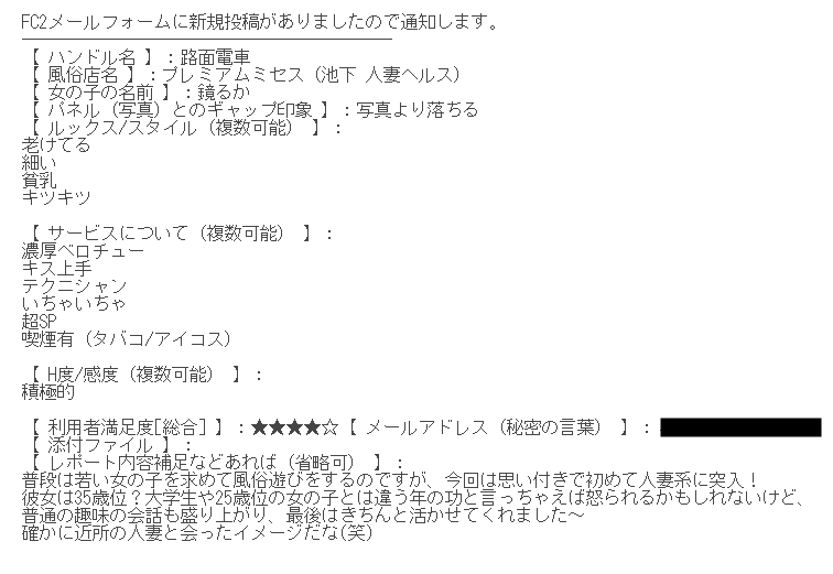 20190810080338946.png