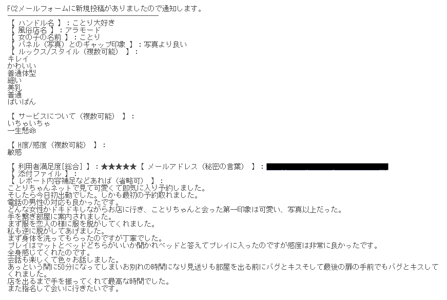 20190811144200394.png