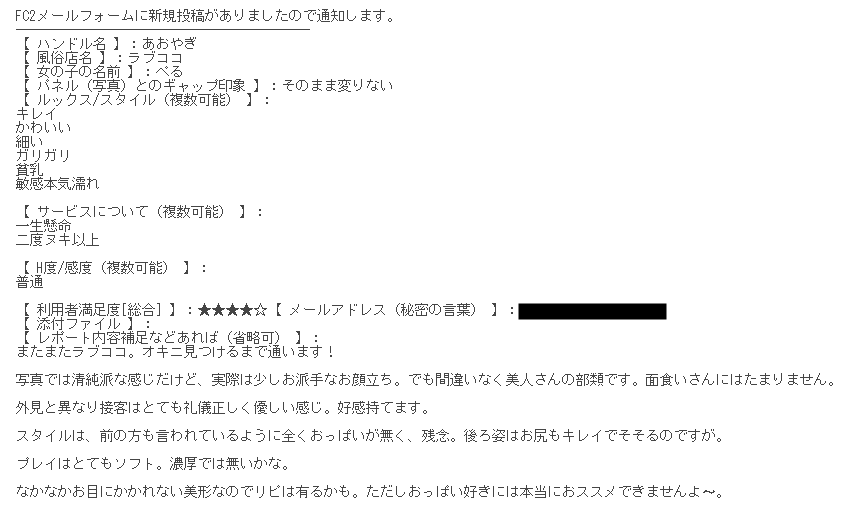 201908121352108a3.png