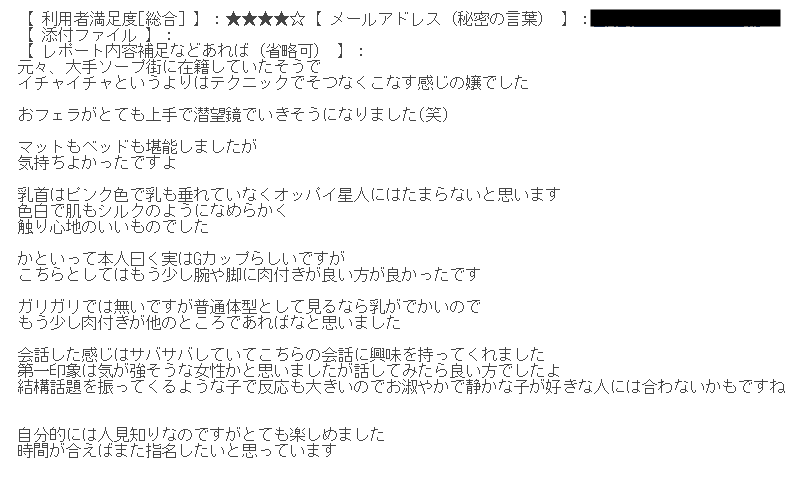 20190820054005297.png