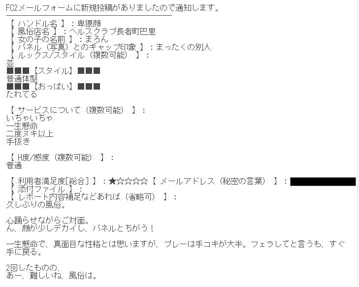 20190821233252add.png