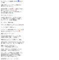 Galleryゆあん口コミ1-2