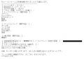 スリーピース本店あけみ口コミ3