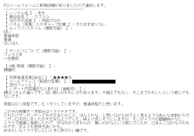 20190825070551a04.png
