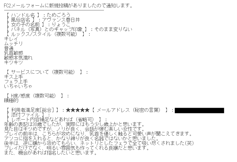 20190828051624188.png