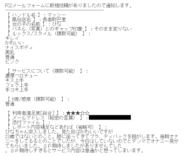20190830130133a06.png