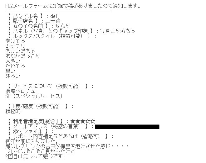 20190901150145b29.png