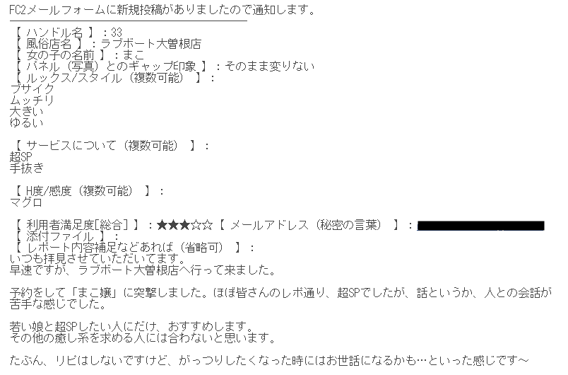 2019090211495061a.png
