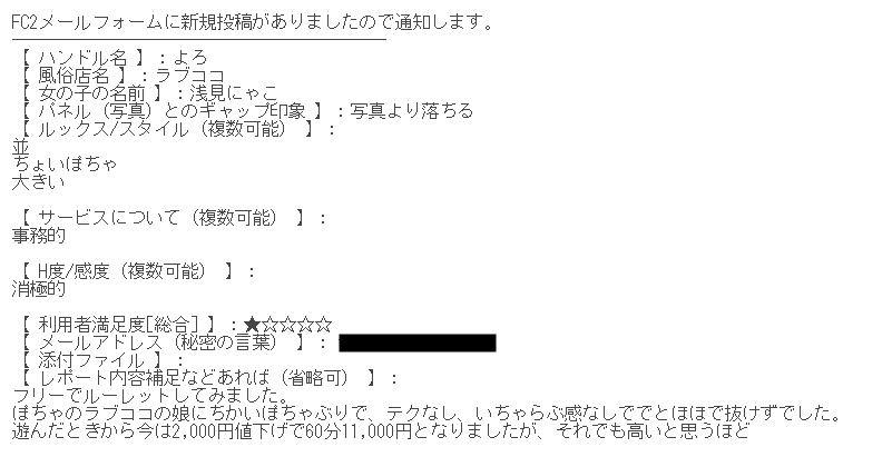 20190905164726102.png