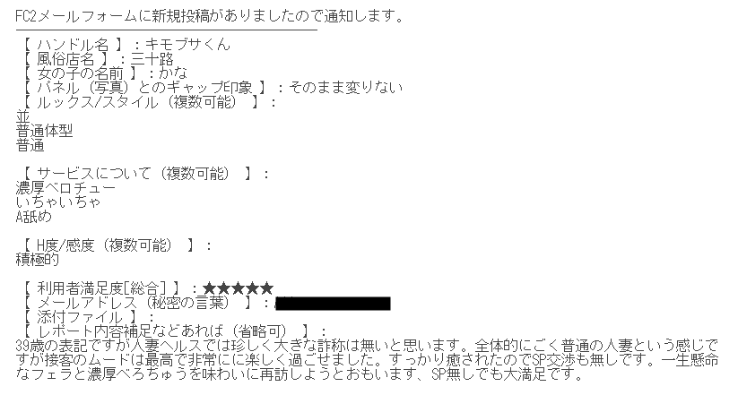 20190906123019987.png