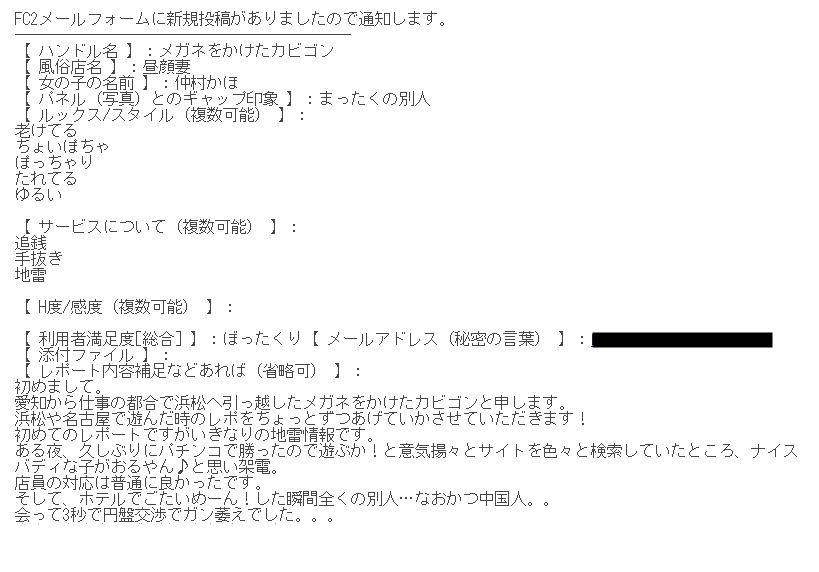 20190907000308444.png