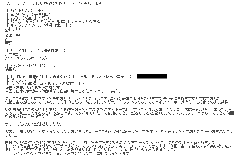 20190907140830669.png