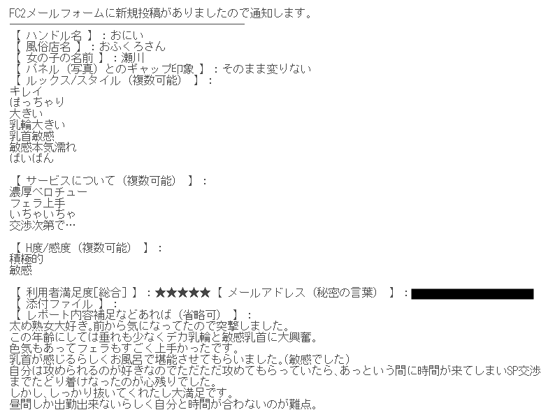 20190907144023ff8.png