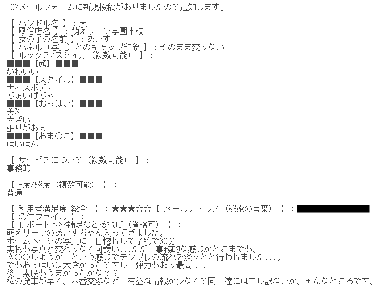 20190908164011045.png