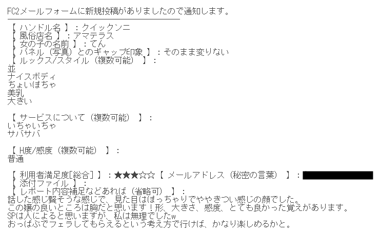 20190910071031780.png