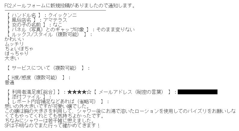 20190910071033b13.png