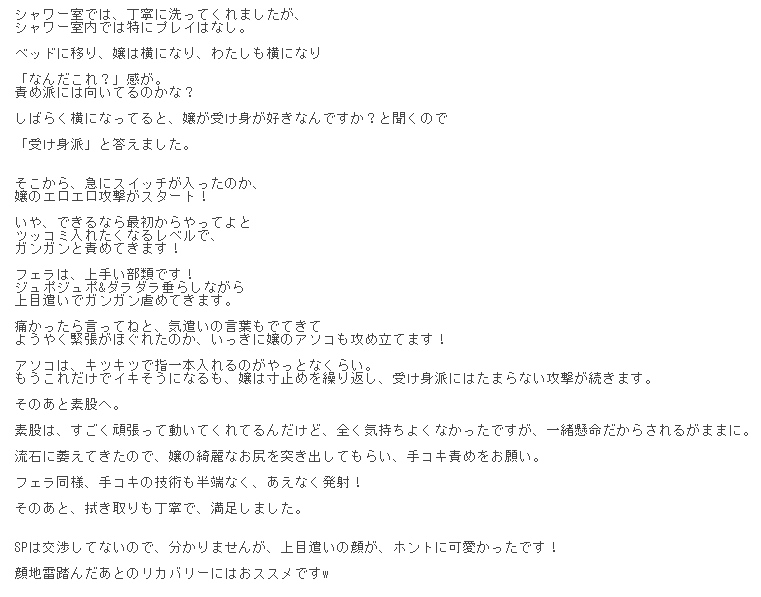 20190911233358807.png