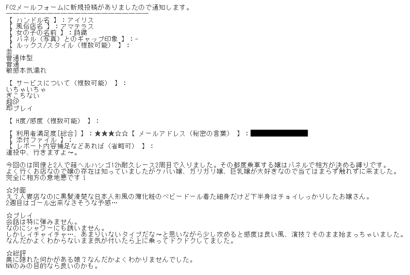 20190915044047f01.png
