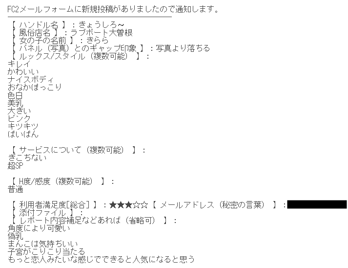 201909180950230b4.png