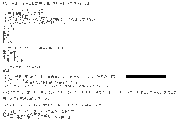 201909261602526a9.png