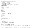 リメイクゆづき口コミ1-1