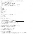 激安人妻淫乱天国桐谷口コミ2
