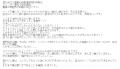 ひとづまVIP錦ユウコ口コミ1-2