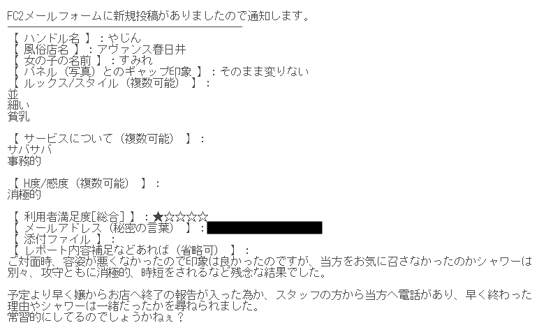 20191011091613f76.png