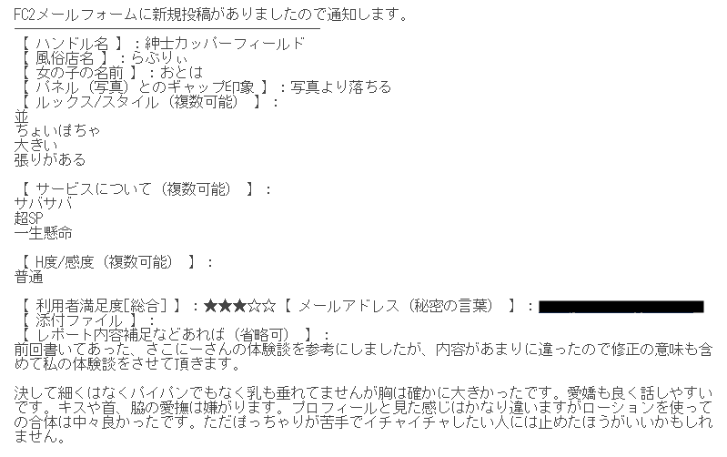 201910220824153a2.png
