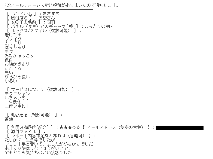 20191023060249b96.png
