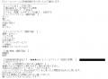 五十路マダム岐阜店三井佳乃口コミ