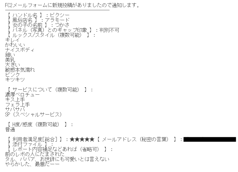 201910261254188b2.png